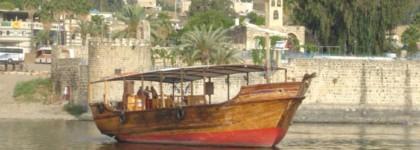 1 On the Sea of Galilee (TM)